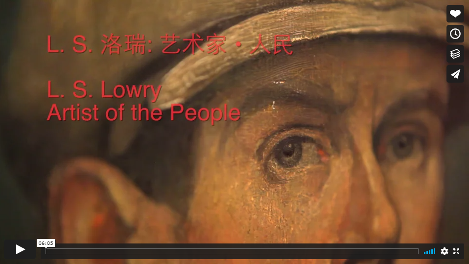 LS Lowry in Nanjing, china