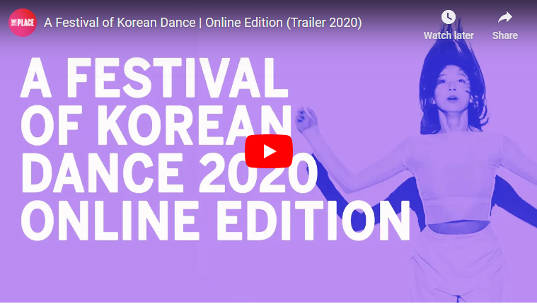 All you need to know about the Korean dance scene